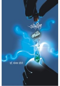 Ashmajeev