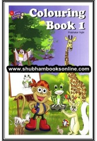Colouring Book 1