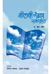 Neelchi Shala : Summerhil