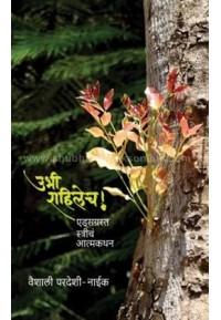 Ubhi Rahilech