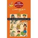 Goshti Purun Uranarya Set of 8 books - गोष्टी पुरून उरणार्या ( ८ पुस्तकांचा संच )