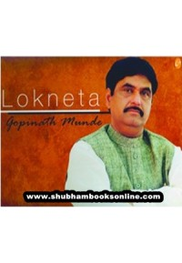 Lokneta (English)