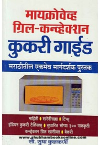 Microwave Grill - Convection Cookery Guide