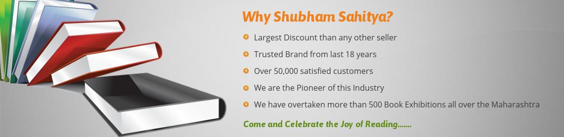 Why Shubham Sahitya?