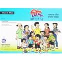 Chintu Set of 16 Books - चिंटू १६ पुस्तकांचा संच