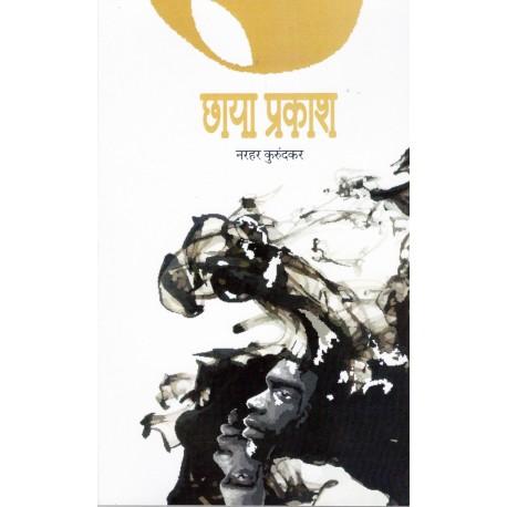 chaya prakash