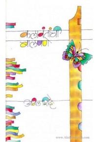 Kalavantanchi Balapane - कलावंतांची बालपणे