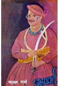 Bramhavarta - ब्रम्हावर्त