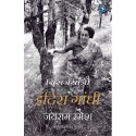 Indira Gandhi - A life in Nature- इंदिरा गांधी अ लाइफ इन नेचर