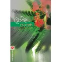 Gulmohar - गुलमोहर