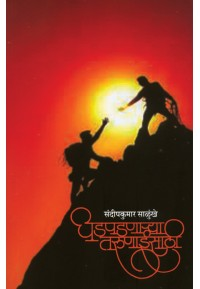 Dhadpadnarya Tarunaisathi