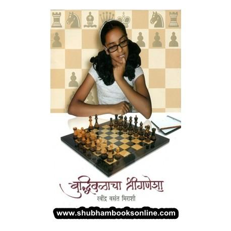 Buddhibalacha Shriganesha
