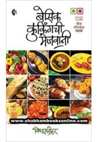 Basic Cookingchi Mejwani Veg & Nonveg - बेसिक कुकिंगची मेजवानी - व्हेज नॉनव्हेज