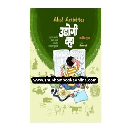 Aha Activities - Udyogi Vha