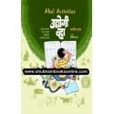 Aha Activities - Udyogi Vha - उद्योगी व्हा