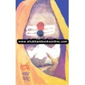Dharmik - धार्मिक