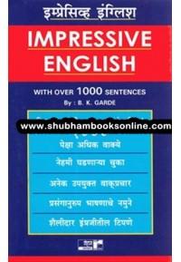 Impressive English