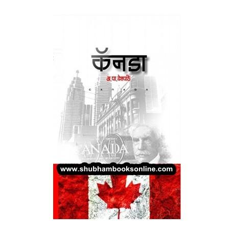 Canada Darshan