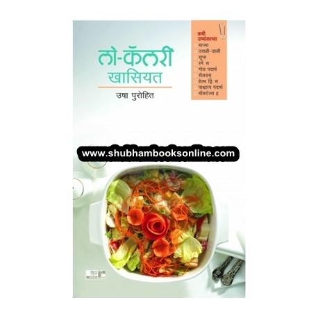 Low Calorie Khasiyat