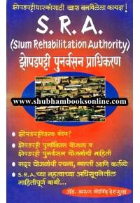 Zopadpatti Punarvasan Pradhikaran (S.R.A) - झोपडपट्टी पुनर्वसन प्राधिकरण