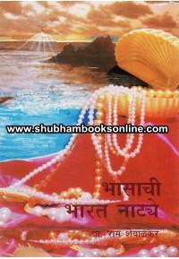 Bhasachi Bharatnatye