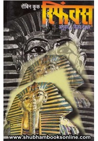 Sphinx - स्फिंक्स