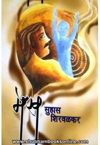 Mekh - मेख