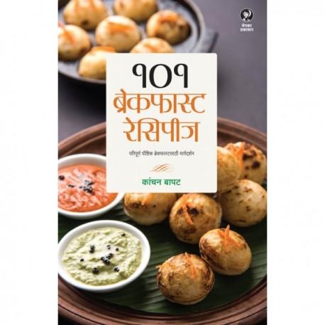 101 Breakfast Recipes