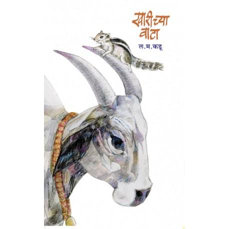 Kharicha Vata