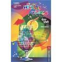 Cocktale Carnival - कॉकटले कार्निव्हल