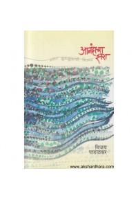 Anandacha Zara - आनंदाचा झरा