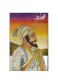 Rajeshri - राजेश्री