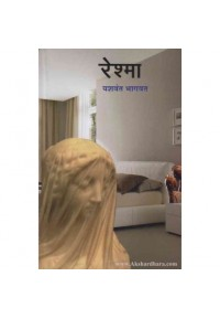 Reshma - रेश्मा